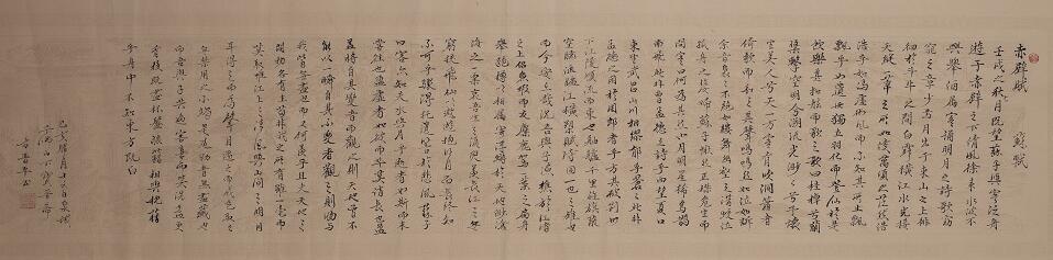 中华艺术名家,抗击疫情百佳名家――方晋平
