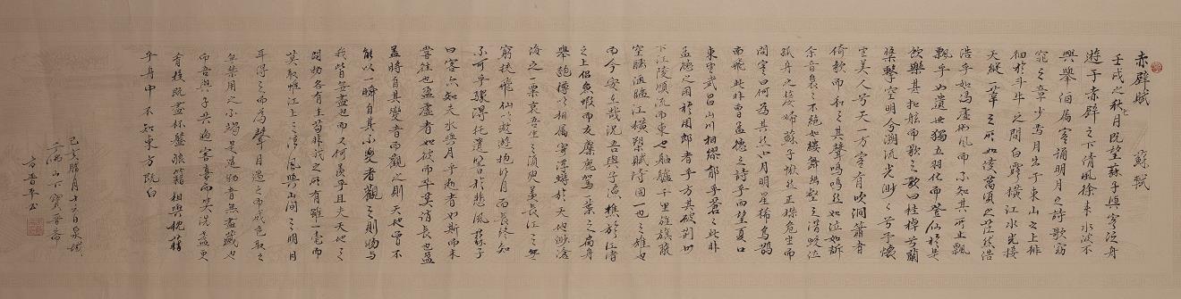 中国传统书法技艺非物质文化遗产传承人方晋平